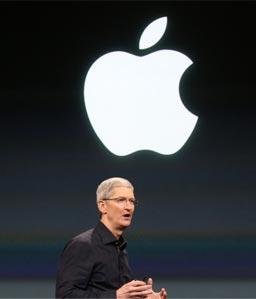 Apple iPhone 8 Reveal