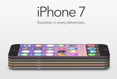 iPhone 7 case leak