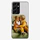 Galaxy S21 Ultra Hard Case