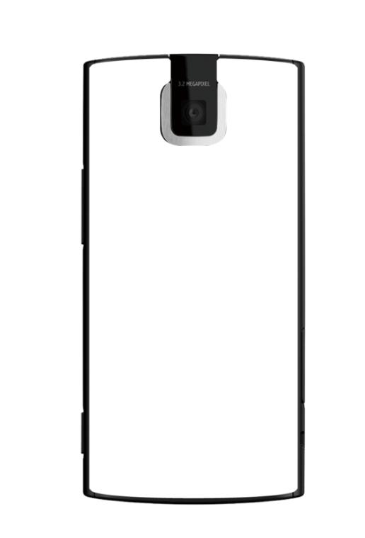 Nokia X3 Skin 3970